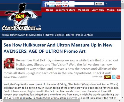 映画「アベンジャーズ:エイジ・オブ・ウルトロン」ハルクバスターとウルトロンが公開されたキャラクターの大きさがわかるプロモアート!