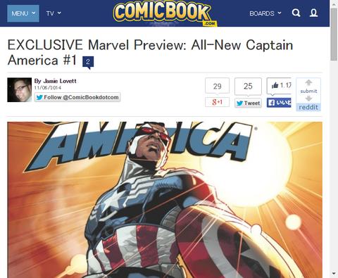 オールニュー・キャプテン・アメリカ #1のプレビュー画像が更新!