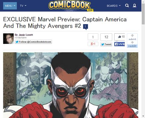 アクシスのタイイン!キャプテン・アメリカ・アンド・ザ・マイティ・アベンジャーズ #2のプレビュー!