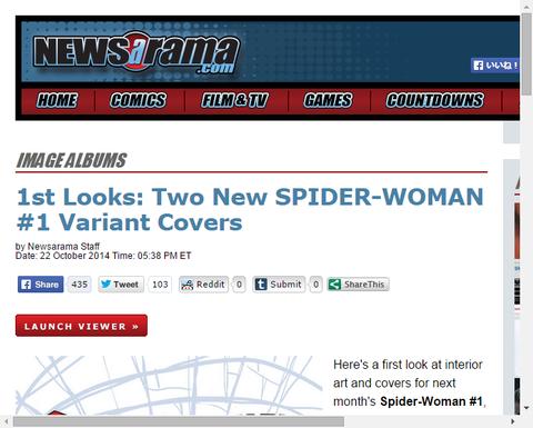 スパイダーウーマン #1の2つのヴァリアントカバーを公開!