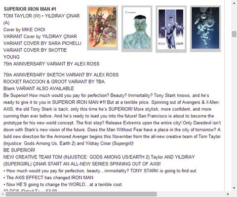 スぺリアー・アイアンマン #1 & #2のプレビュー!