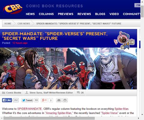 スパイダーマンデータ:「シークレット・ウォーズ」への未来等についてニック・ロウが話す!