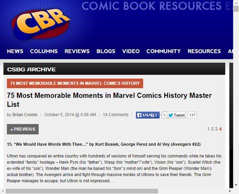 マーベル・コミックスの歴史でもっとも忘れ難い瞬間75選!パート4
