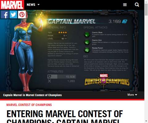 ゲーム「マーベル コンテスト・オブ・チャンピオンズ」のキャプテン・マーベルにスポットライトを当てた動画が公開!アートディレクターのインタビュー!