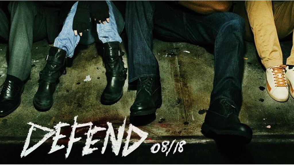 ドラマ『ディフェンダーズ』のバナーポスターが公開!4人の足を映した移したのが特徴的!