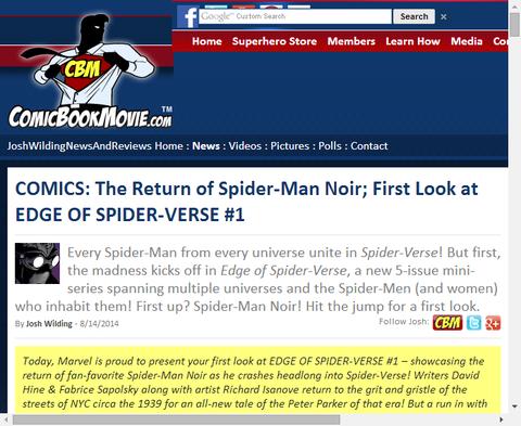 エッジ・オブ・スパイダーバース #1のページ画像が判明!