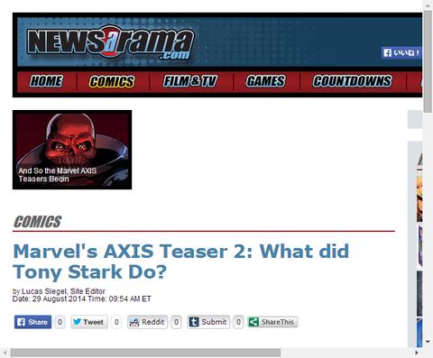 トニー・スタークは何をしたのか?アクシスティザー2!