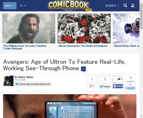 映画「アベンジャーズ:エイジ・オブ・ウルトロン」でフィーチャーされる現実のシースルーフォン!