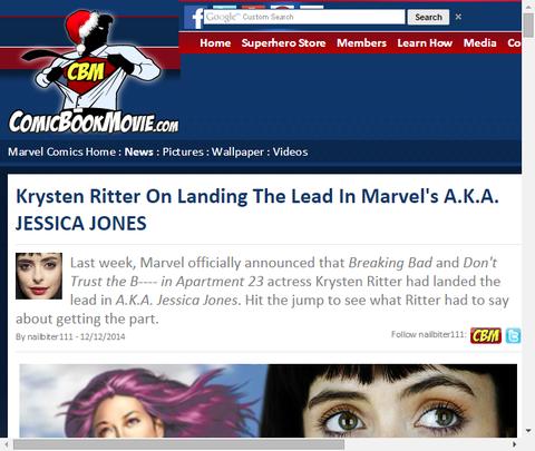 クリステン・リッターが新たに演じるマーベル ジェシカ・ジョーンズについて話す!