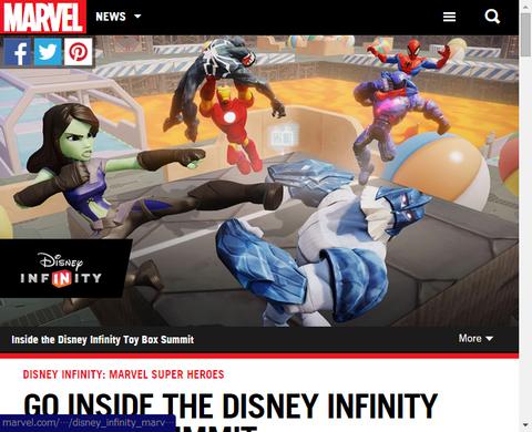 ディズニーインフィニティのおもちゃ箱に入ろう!