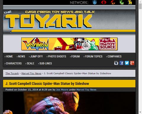 サイドショウよりJ.スコット・キャンベルのクラシック・スパイダーマンのスタチューの画像が公開!