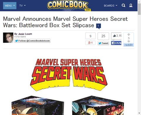 マーベルがマーベル・スーパーヒーローズ シークレット・ウォー:バトルワールド・ボックスセット・スリップケースを発売!