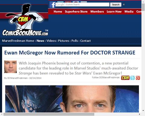 現在映画「ドクター・ストレンジ」のために噂されるユアン・マクレガー!