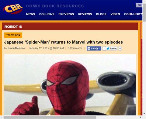 今ならスパイダーバースに登場した東映版スパイダーマンの2つのエピソードが視聴できる!
