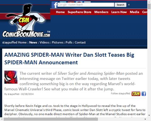 ダン・スロットのスパイダーマン関連に起こる話しはなんだったのか!?
