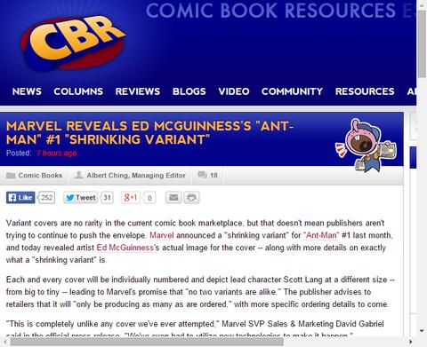 エド・マッギネスによるアントマン #1のヴァリアントカバーが公開!