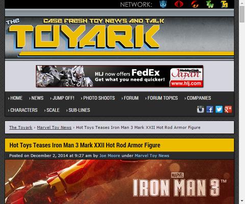 ホットトイズより発売されるアイアンマン マークXXII「ホットロッド」のティザー画像が公開!
