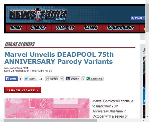マーベル75周年記念!デッドプールが登場するヴァリアントカバーリスト!