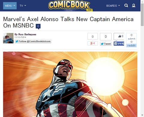 新たなキャプテン・アメリカについてアクセル・アロンソはMNSBCのインタビューに答える!