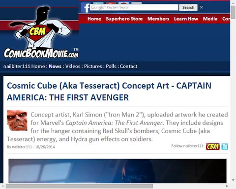 映画「キャプテン・アメリカ:ザ・ファースト・アベンジャー」でのコズミックキューブのコンセプトアートが公開!