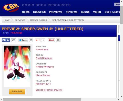 スパイダーグウェン #1のプレビュー画像が公開!