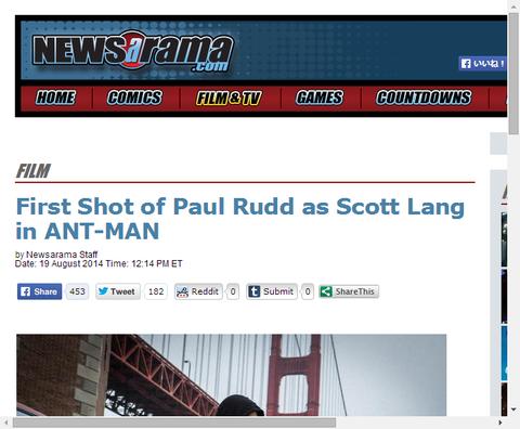 ポールラッドからスコット・ラングの初写真が公開!