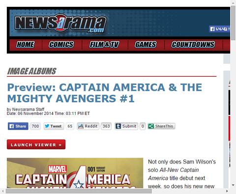 キャプテン・アメリカ & ザ・マイティ・アベンジャーズ #1のプレビュー!
