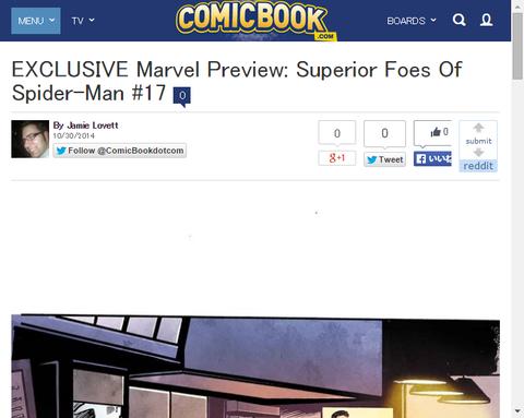 これで最後!スペリアー・フォース・オブ・スパイダーマン #17のプレビュー画像!