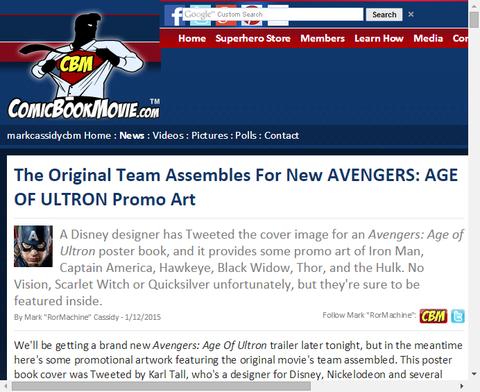 オリジナルチームによる映画「アベンジャーズ:エイジ・オブ・ウルトロン」の新たなプロモアート!