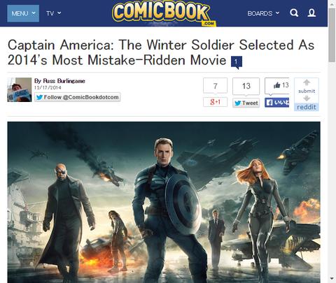 映画「キャプテン・アメリカ:ウィンター・ソルジャー」が最もミスがあった2014「モスト・ミステイク・リドゥン・ムービー」になる!