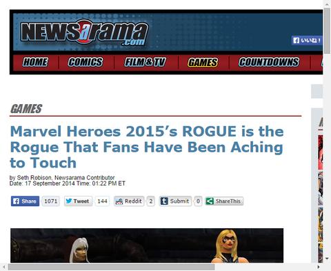 マーベル・ヒーローズ 2015にファン待望のローグが登場!