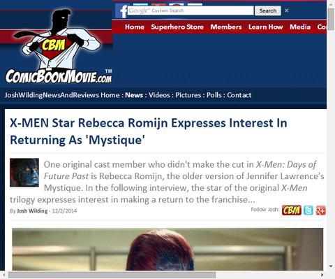 レベッカ・ローミンは「ミスティーク」として戻ることに関心を表す!