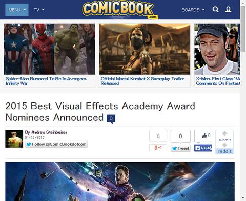 2015年のアカデミー賞 視覚効果賞にガーディアンズ、キャプテン・アメリカ、X-MENがノミネート!