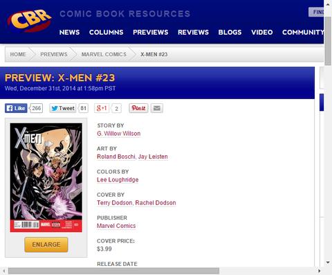「バーニング・ワールド」のパート1!X-MEN #23のプレビュー画像が更新!