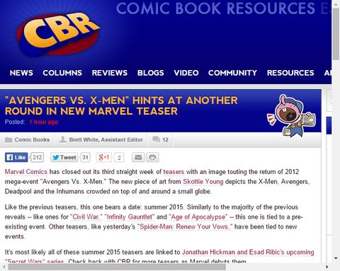 2015年夏の新たなティザー画像は「アベンジャーズ VS X-MEN」が公開!