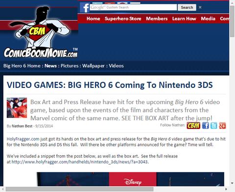 ビッグ・ヒーロー・6がニンテンドー3DSのゲームでやってくる!