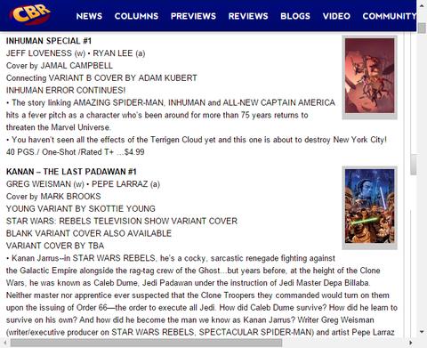 インヒューマン・エラーは続く!インヒューマン・スペシャル #1のプレビュー!