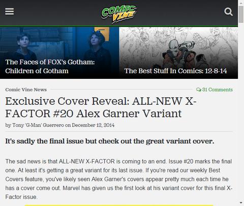 最後の巻となるアレックス・ガーナーによるオールニュー・X-FACTOR #20のヴァリアント・カバー!