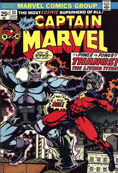captain-marvel-33-cover-114603