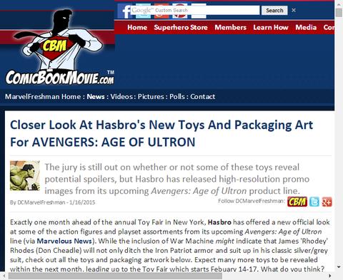 ハスブロより発売する映画「アベンジャーズ:エイジ・オブ・ウルトロン」の関連おもちゃとパッケージの新たな画像が公開!