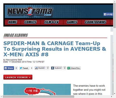 夢のバトルロワイヤル!アベンジャーズ&X-MEN:アクシス #8のプレビュー画像が更新!