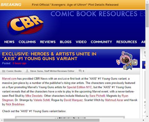 アクシス #1のヤングガンヴァリアント・カバーが公開!