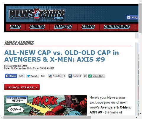 ニューキャップVSオールドキャップ!アベンジャーズ&X-MEN:アクシス #9のプレビュー画像が更新!