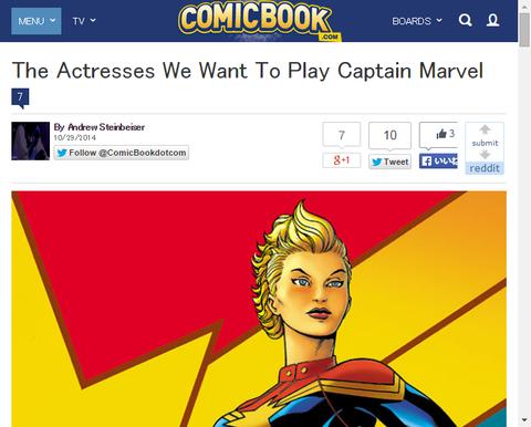 我々がキャプテン・マーベルを演じて欲しい女優とは!