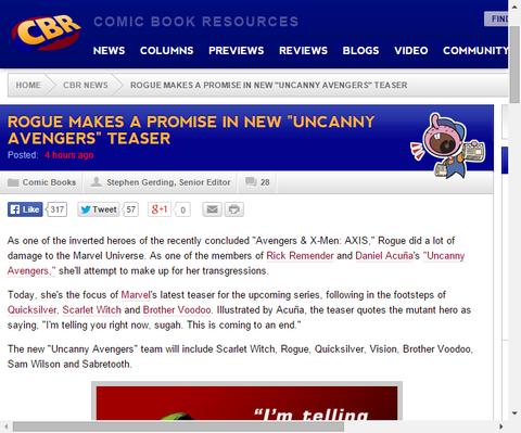 ローグをフィーチャーした「アンキャニー・アベンジャーズ」のティザー画像が公開!