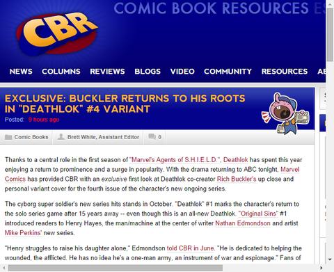 バックラーによる「デスロック #4」のヴァリアント・カバーが公開!