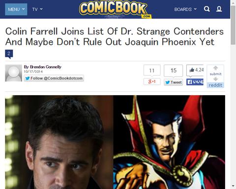【またもや増える】今度はコリン・ファレルが映画「ドクター・ストレンジ」の候補者リストに入り、さらにホアキン・フェニックスがまだリストにある!?