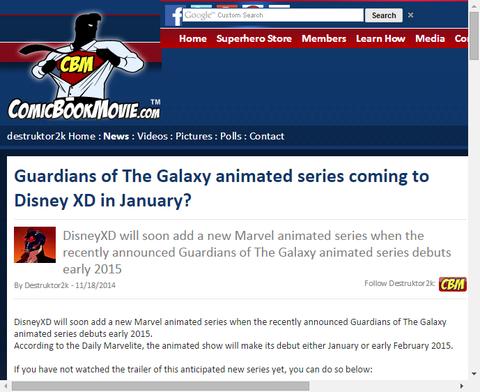 アニメ「ガーディアンズ・オブ・ザ・ギャラクシー」はディズニーXDで1月に公開する!?