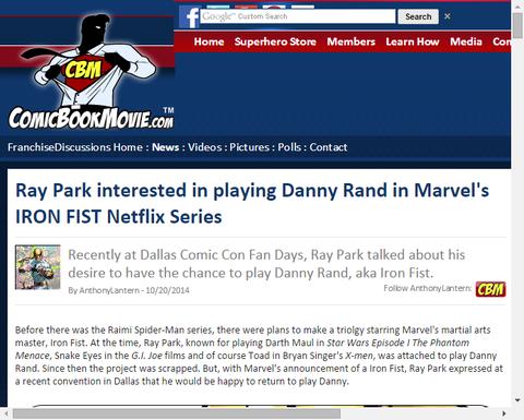 レイ・パークはマーベルのネットフリックスでアイアンフィストを演じることに興味がある!