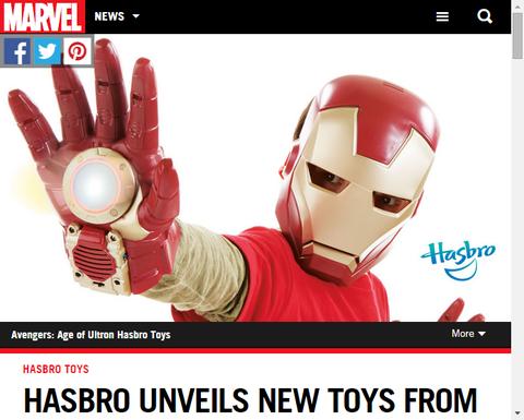 ハスブロから発売される映画「アベンジャーズ:エイジ・オブ・ウルトロン」の新しいおもちゃを公開!